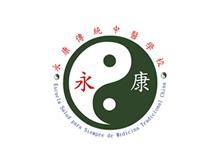 Escuela Salud para siempre de Medicina Tradicional China