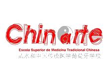 Escola Superior de Medicina Tradicional Chinesa
