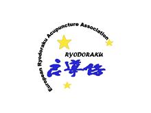 Associação Europeia de Acupunctura Ryodoraku