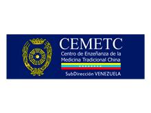 CEMETC Subdiracción venezuela